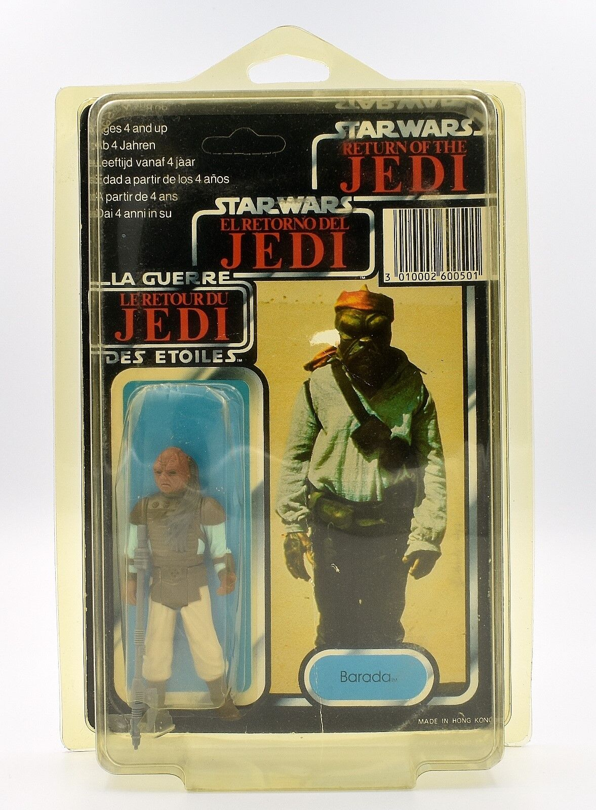 Star Wars Return of The Jedi Tri-Logo - Barada / Weequay Error Miscard VERY RARE