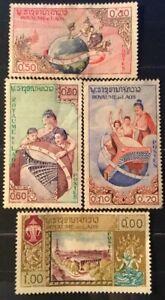 1958-Laos-Inauguration-of-UNESCO-Building-Paris-set-4-Stamps-LH-OG