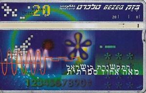 ISRAEL-BEZEQ-BEZEK-PHONE-CARD-TELECARD-20-UNITS