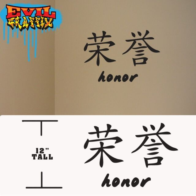 Honor Decal Chinese symbol Honor Courage Sticker Honor Chinese Symbol