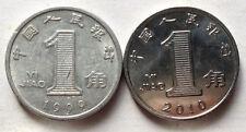 China 1 jiao coin 1999 & 2010 2 pcs