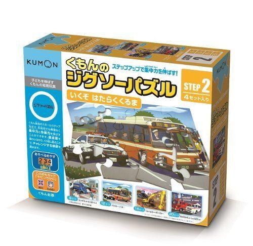Kumon PUBLISHING Kumon's Jigsaw Puzzle STEP 2 Sleepwalking car NEW from Japan