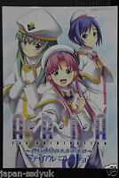 JAPAN Aria the Origination PS2 Game Material Collection Book