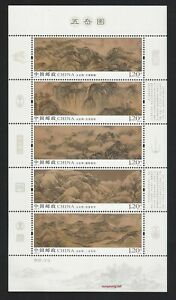 China-2019-16-Five-Most-Famous-Mountain-of-China-stamps-Painting