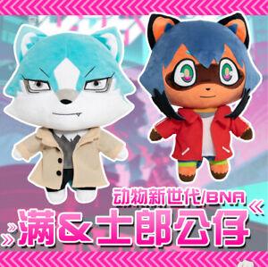 Anime Bna Kagemori Michiru Ogami Shirou Cosplay Plush Doll Toy Cute Gift 36cm Ebay