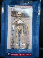 Raro 2014 re-ment pose esqueleto humano 01 hito 15 lugares Movible
