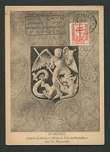 Marque De Tendance Belgique Mk 1952 St Michel Dragon Dragon Maximum Carte Maximum Card Mc Cm D2000 ArôMe Parfumé