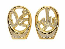 Islamic Muslim gold color ceramic/Favor Allah & Mohammad Home decorative # 1325