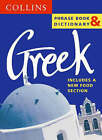 Collins Greek Phrasebook and Dictionary by Harper Collins Publishers (Paperback, 2000)