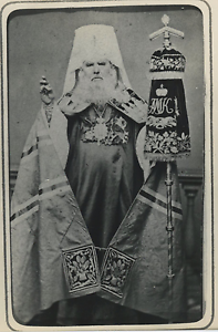 Patriarche-orthodoxe-a-identifier-Vintage-silver-print-Tirage-argentique