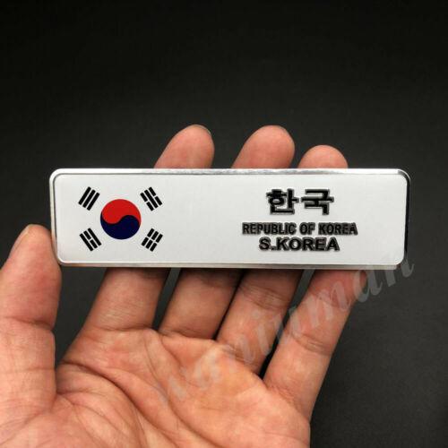 Korea Korean Flag Car Emblem Badge Motorcycle Fuel Tank Decal Sticker