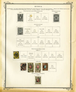 Russia-1800s-to-1920s-Early-Vintage-Stamp-Collection