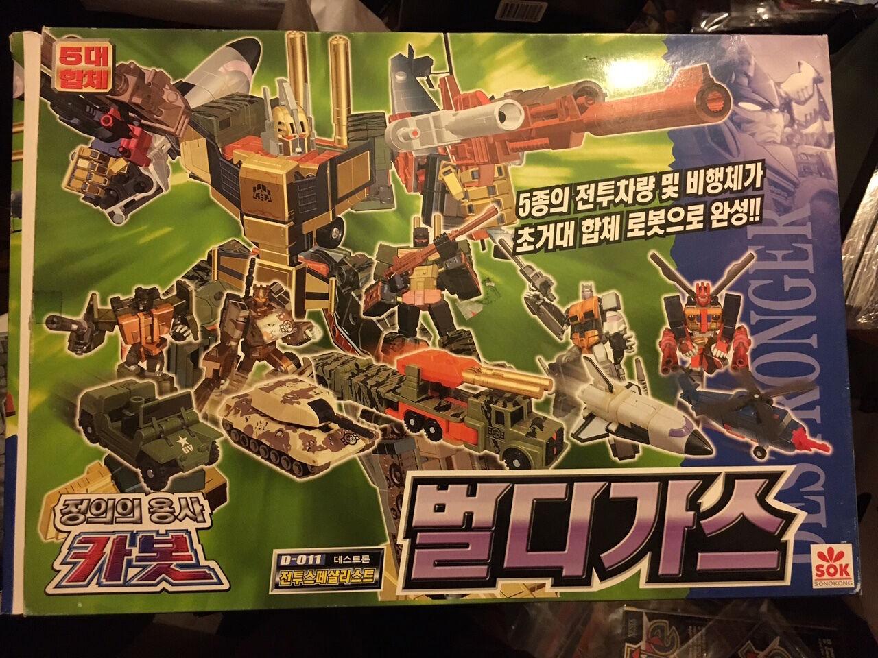 Envio gratis en todas las ordenes Transformers Baldigus Bruticus RID versione Sonokong Sonokong Sonokong Koreana NO g1 takara hasbro  más vendido