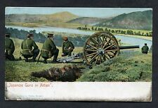 """Russia/Japan War - """"View of Japanese Gun in Action"""" Posted 1905."""