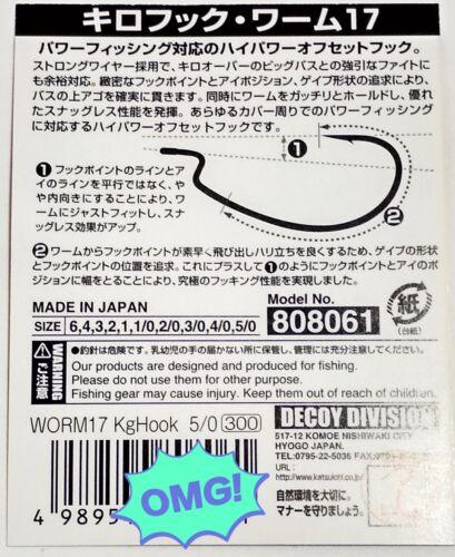 Decoy Wurm 17 kg Haken Hochleistung Offset Größe #5//0 808061