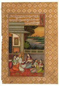 Mughal-Painting-Emperor-amp-Empress-Of-Mughal-Empire-Finest-Miniature-Painting