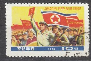 KOREA-1973-used-SC-1175-10ch-stamp-Constitution-of-Pn-Korea
