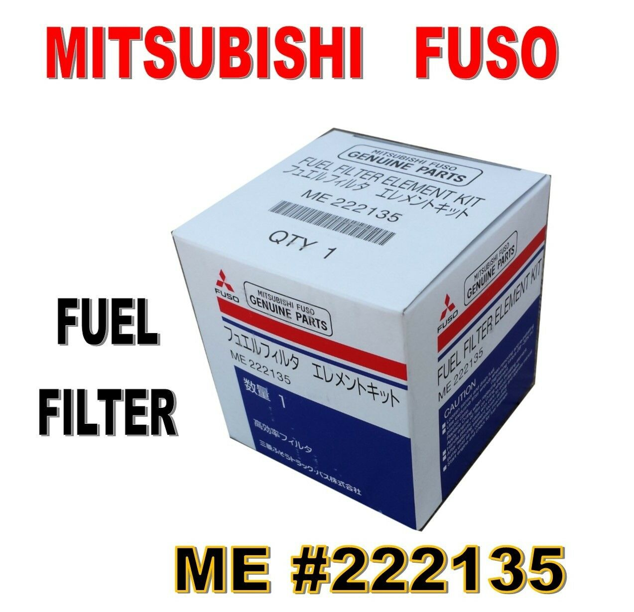 Mitsubishi Fuso Fuel Filter  Me222135  4 Each  Fuso Fe Fg