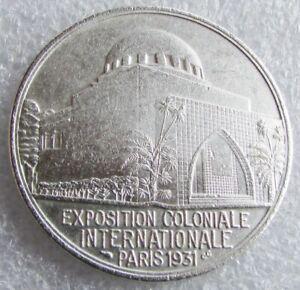 Palestine-Exposition-Coloniale-Paris-Bazor-1931-France-Rare-Medal-Replica