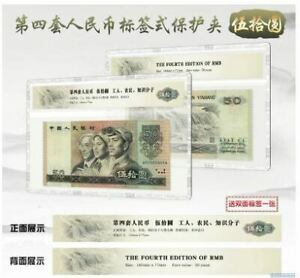 China-50-Yuan-1990-UNC-With-Hard-Folder-XH-01066853-OFFER