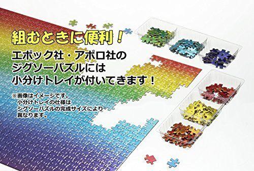 EPOCH Jigsaw Puzzle 21-514 Uyuni salt lake Bolivia Bolivia lake 3000 S-Pieces JAPAN c7ce4c