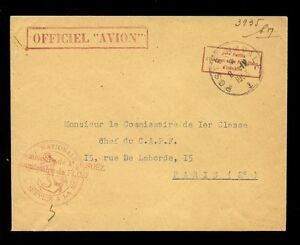 FRENCH INDOCHINA 1953 NAVAL FLEET BOXED AIRMAIL + MARITIME POSTMARK