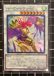 """Yu-Gi-Oh Scratch Crash Harpie Lady Ultra Rare VP20-JP002 /""""NM/"""" V Jump Appendix .3"""