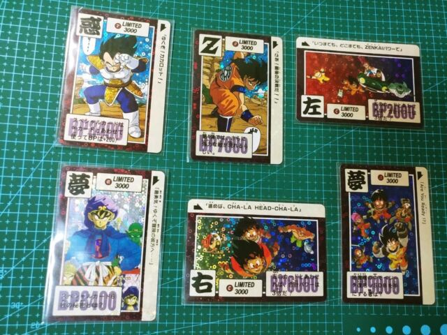 FAN CARD DRAGON BALL CARDDASS SPECIAL LIMITED 6000 SAYIAN BUBBLE 5 PRISM CARDS