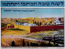 1930 Palestine JEWISH SHANA TOVA POSTCARD Israel TEMPLE MOUNT Jerusalem AL AQSA