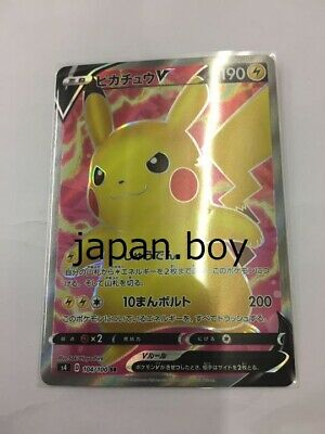 Pikachu V SR 104//100 s4 Pokemon Card Japanese HOLO MINT