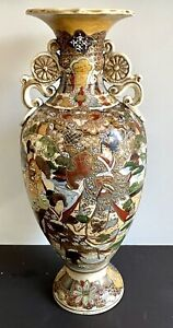 "VNTG 23"" Tall Gilded Japanese Satsuma Vase/Urn Double Handled W/ Geishas +Floral"