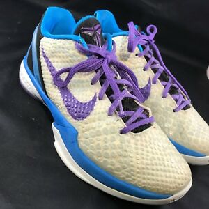competitive price 28bcf 9afdf Image is loading NIKE-ZOOM-KOBE-6-VI-HORNETS-DRAFT-DAY-