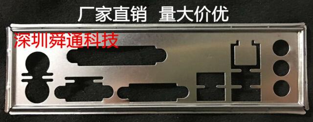IO I//O Shield Back Plate BackPlate Blend Bracket for GA Gigabyte GA-Z87-D3HP