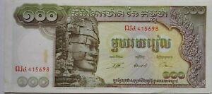 Cambodia-100-Riels-415698