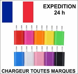 CHARGEUR-ADAPTATEUR-PRISE-SECTEUR-MURAL-CABLE-USB-micro-C-apple-iPhone-Samsung