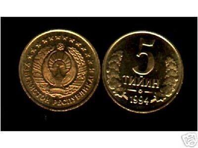 Small digits rare type 5 tiyin 1994 UZBEKISTAN