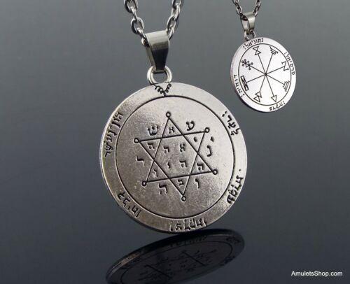Amulets King Solomon 2nd /& 1st Pentacles of JUPITER Activation Spell option