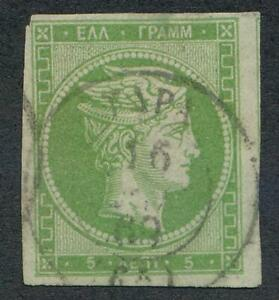 Details about GREECE 18 USED, CDS, 5 LEPTA GREEN, SMALL MARGIN THIN