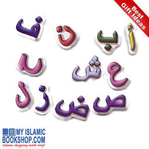 Arabic-Alphabet-Magnets-Muslim-Islamic-Children-Kids-Toy-Game-Best-Gift-Ideas
