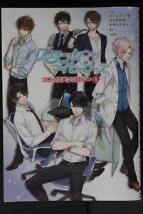 JAPAN-Stand-My-Heroes-Comic-Anthology-vol-1-Manga