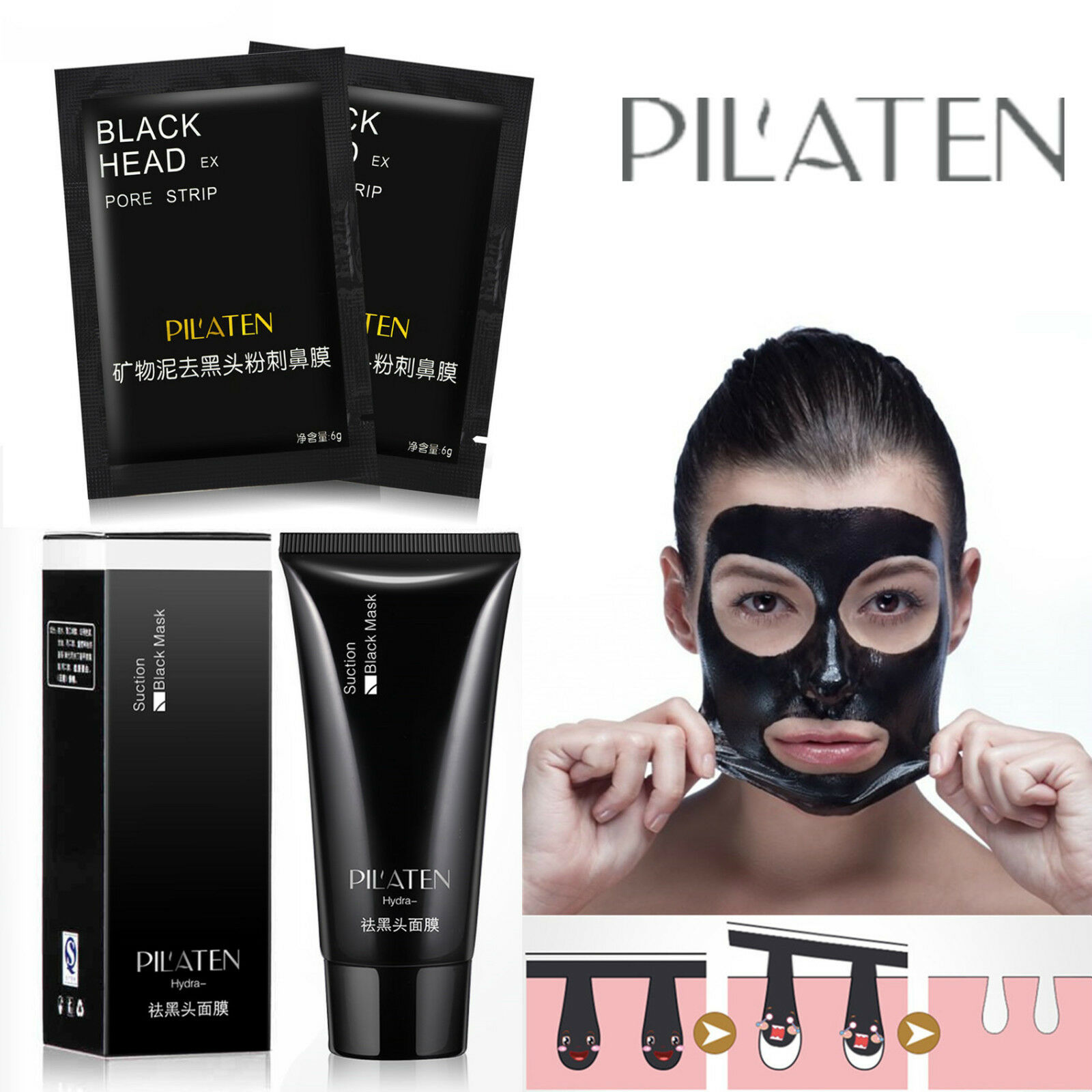 schwarze maske black head killer peel off pilaten. Black Bedroom Furniture Sets. Home Design Ideas