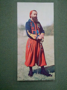 Rare early print photo zouave twentieth embossing stamp perfect condition beautiful colours