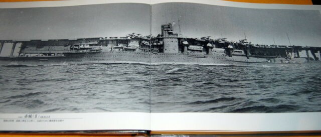 Seaplane and Aircraft Carrier of Japanese Navy photo book from japan ww2 #0105
