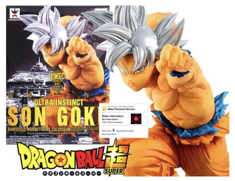 ☀Dragon Ball DBZ Super Ultra Instinct Goku BWFC Banpresto World Figure Colosseum
