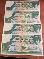 - p65 2016//16 p66 p67 /& p68 UNC Cambodia 4 Note Set: 100 to 5000 Riels