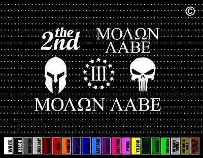 Molon Labe Decal Vinyl Sticker Car Window Wall Logo Greek Spartan Skull Rifle
