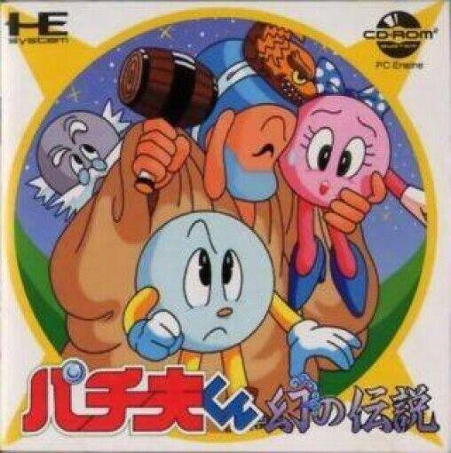 PC Engine CD - Pachiokun: Maboroshi no Densetsu JAP mit OVP sehr guter Zustand