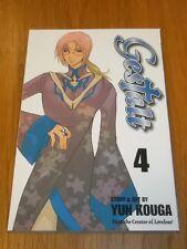 Gestalt Volume 4 by Yun Kouga (Paperback, 2010) 9781421526935