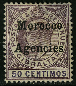 Morocco Agencies 1903-05 Scott #24 Mint No Gum