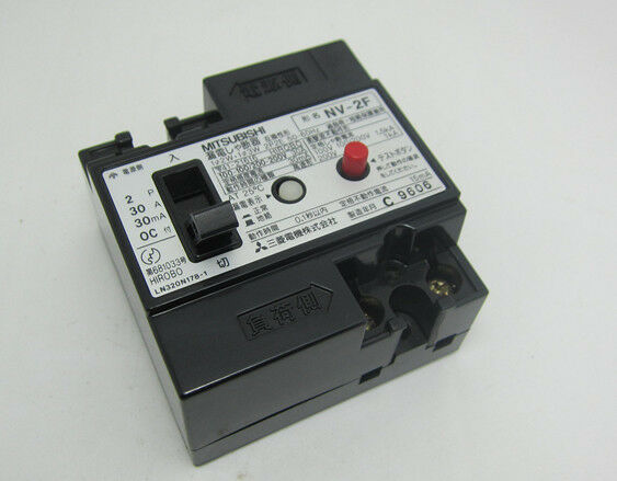 1PC new NV-2F Original mitsubishi small leakage circuit breaker
